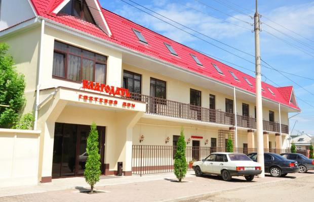 фото отеля Гостевой дом Благодать (Blagodat Guest House) изображение №1