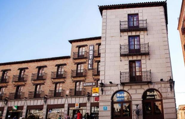 фото отеля Hotel Alfonso VI изображение №1
