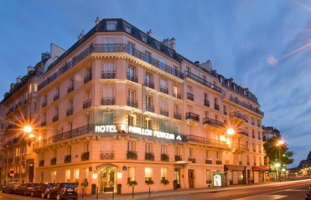 фотографии Pavillon Monceau изображение №36