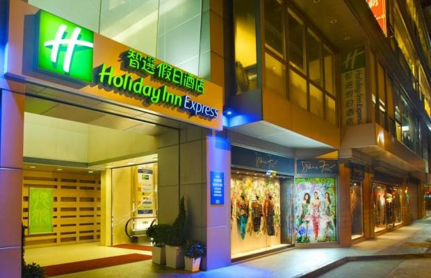 фото отеля Express by Holiday Inn Causeway Bay изображение №1