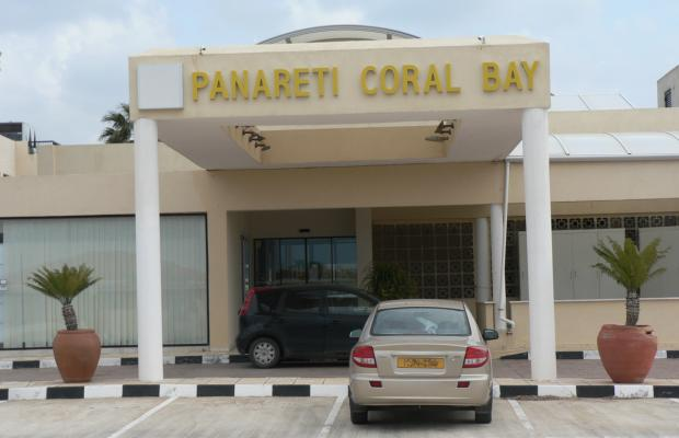 фото Panareti Coral Bay Resort изображение №50