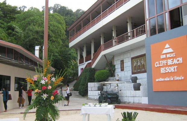 фотографии Koh Ngai Cliff Beach Resort (ex. The Chateau Hill Resort) изображение №44