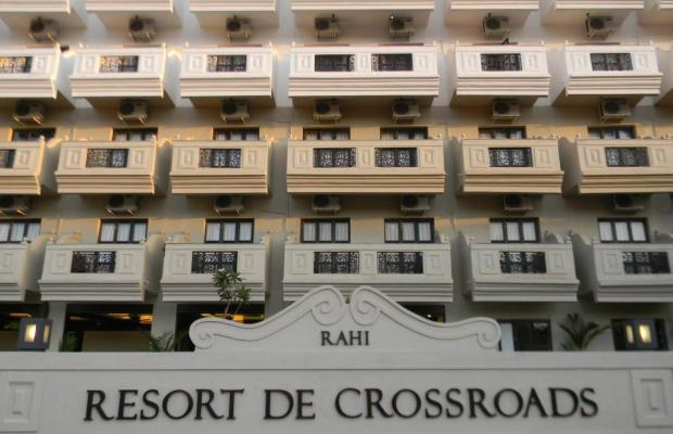 фото отеля Rahi Resort De Crossroads изображение №5