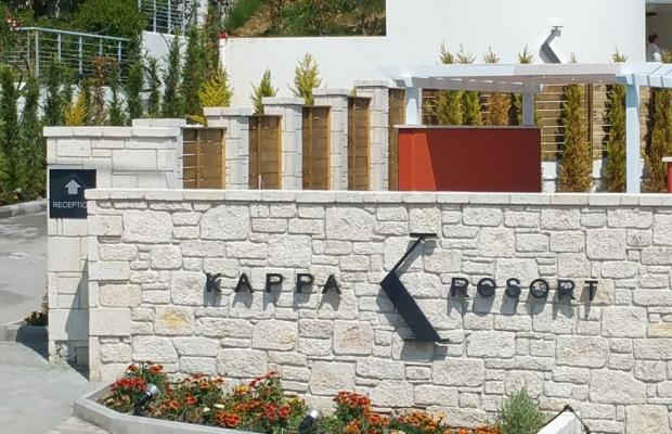 фотографии Kappa Luxury Villas & Suites изображение №4