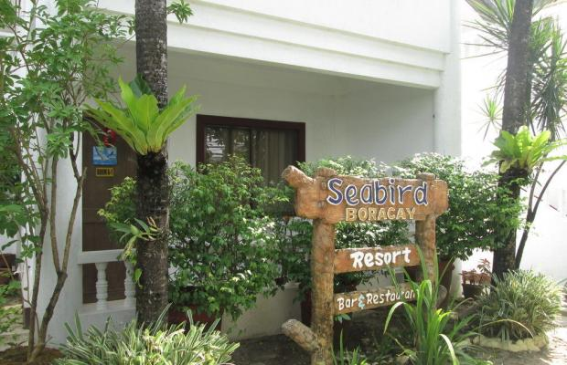 фотографии отеля Seabird International Resort Boracay изображение №23