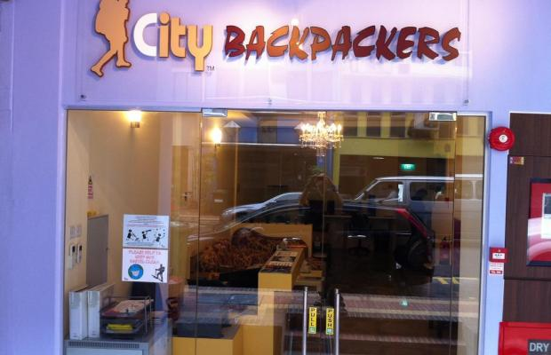 фотографии City Backpackers @ Hongkong Street изображение №12
