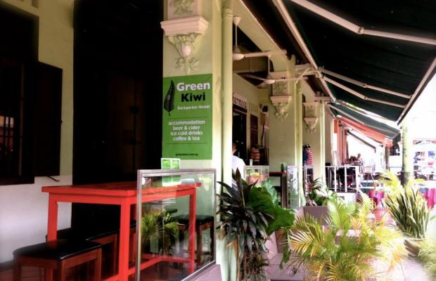 фото Green Kiwi Backpacker Hostel - Bugis изображение №10