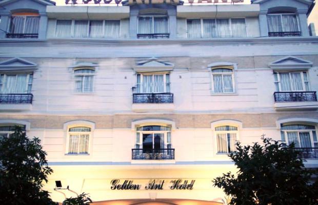 фото отеля Golden Ant Hotel изображение №1