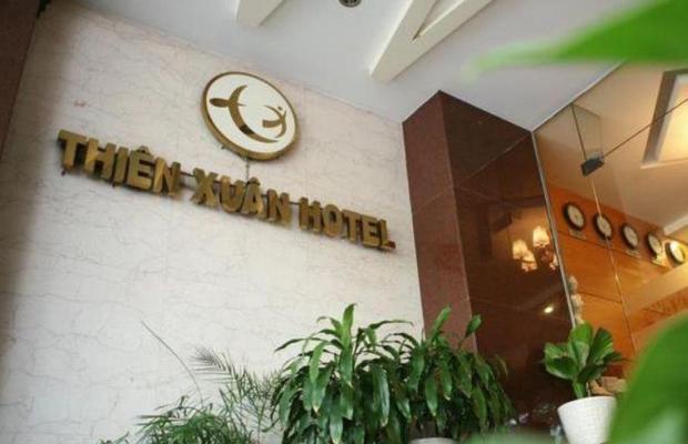 фотографии Thien Xuan Hotel изображение №24