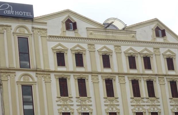 фотографии отеля Hanoi Posh Hotel изображение №19
