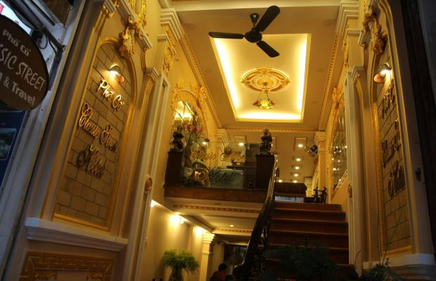 фото Classic Street Hotel изображение №18