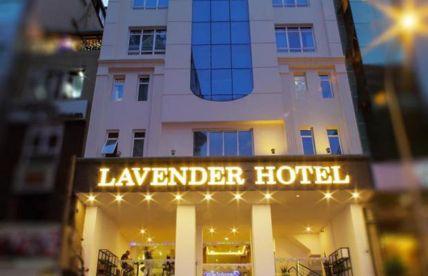 фото отеля Lavender Hotel (ex. Xuan Loc Hotel) изображение №1