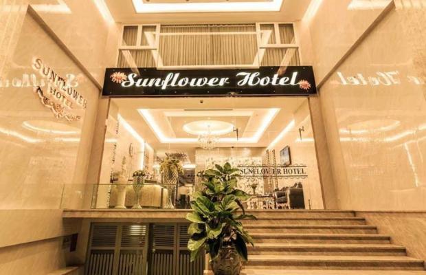фото Sunflower Central Hotel (ex. Sunflower Ben Thanh) изображение №34