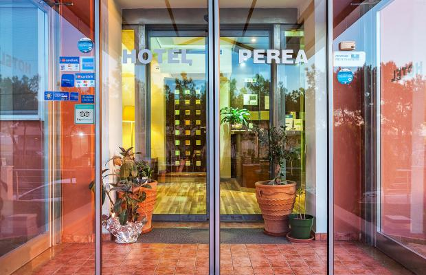 фото Perea изображение №42