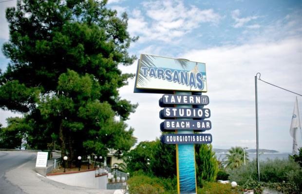 фото Tarsanas Studio изображение №38