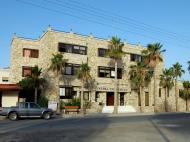 Vergi City Hotel, 2*