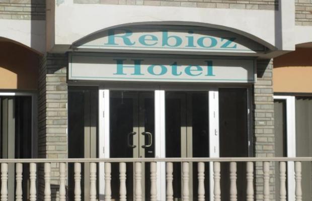 фото Rebioz Hotel изображение №22