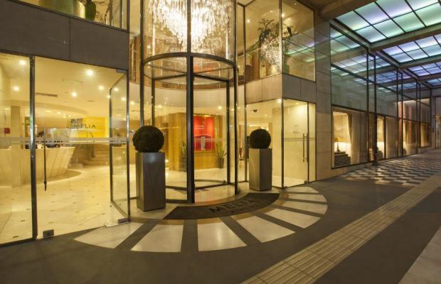 фото отеля Melia Athens (ex.Residence Georgio) изображение №17