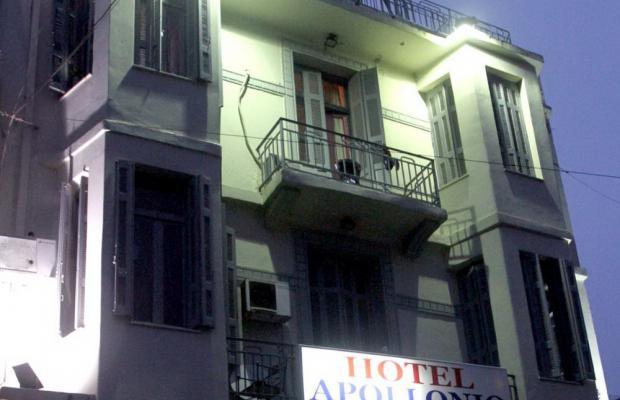 фото отеля Apollonio (Apollonion) изображение №1