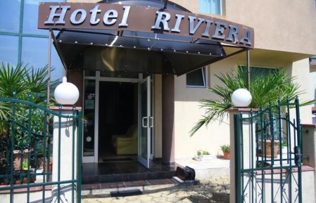 фото отеля Riviera (Ривьера) изображение №13