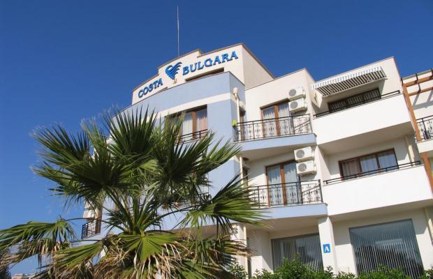 фото Costa Bulgara Mediterranean Club (Коста Булгара Медитерранеан Клаб) изображение №22