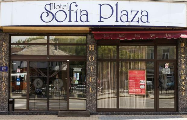 фото отеля Sofia Plaza изображение №41