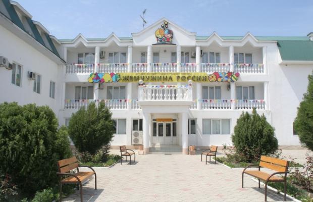 фотографии отеля Жемчужина России (Zhemchuzhina Rossii) изображение №11