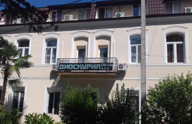 фото отеля Диоскурия (Dioskuriya) изображение №1