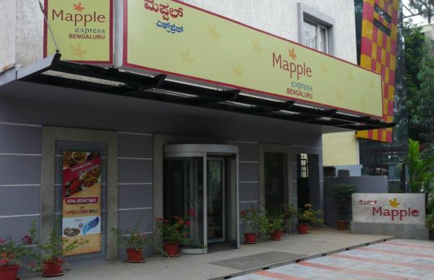 фото отеля Mapple Express (ex. Mapple Whitefield Bangalore) изображение №1