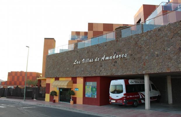 фото Las Villas de Amadores изображение №10