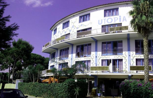 фотографии отеля Utopia Beach House (ex. Arcadia) изображение №27