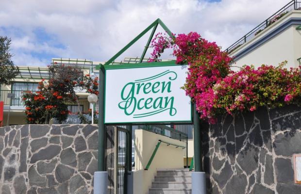 фото Green Ocean изображение №10
