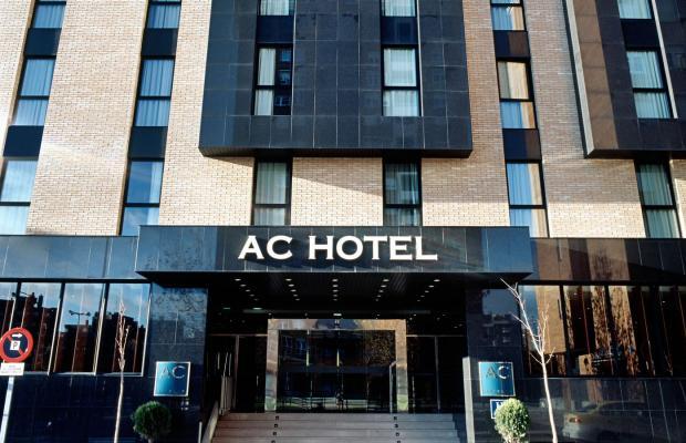 фото отеля AC Hotel Zaragoza Los Enlances изображение №1