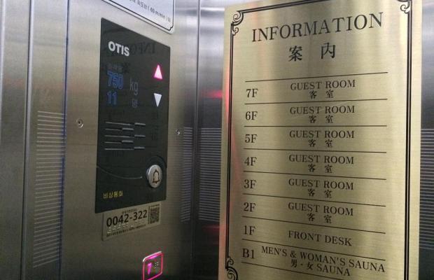 фото отеля Youngbin изображение №25