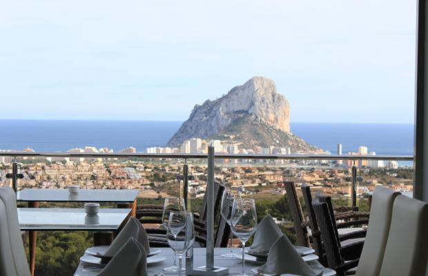 фотографии отеля Colina Home Resort изображение №43