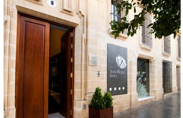 фото отеля Sercotel Asta Regia Jerez изображение №1