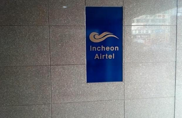 фото Incheon Airtel изображение №14