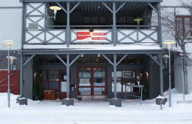фотографии отеля Renen изображение №15