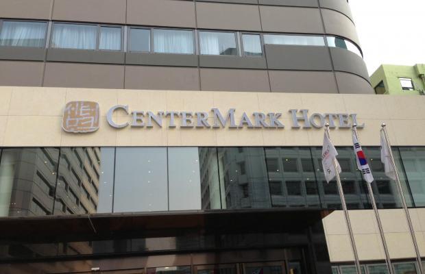 фото отеля CenterMark Hotel изображение №1