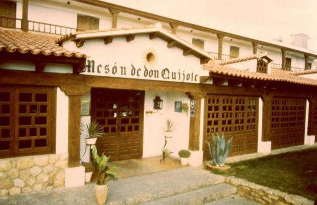 фотографии Meson Don Quijote изображение №12