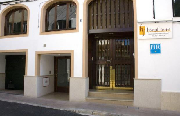фото отеля Hostal Jume изображение №25