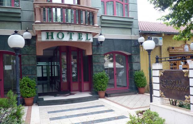 фото отеля Eminent изображение №5