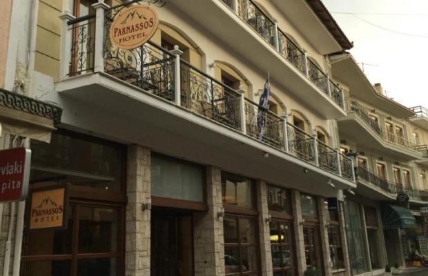 фото отеля Parnassos изображение №1