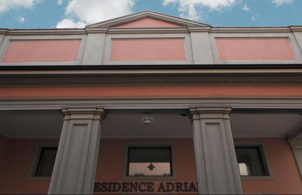 фото отеля Residence Adriano изображение №1