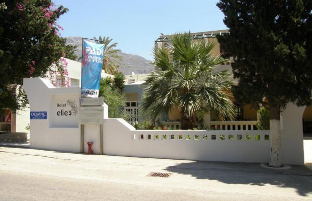 фото Elies Hotel изображение №10