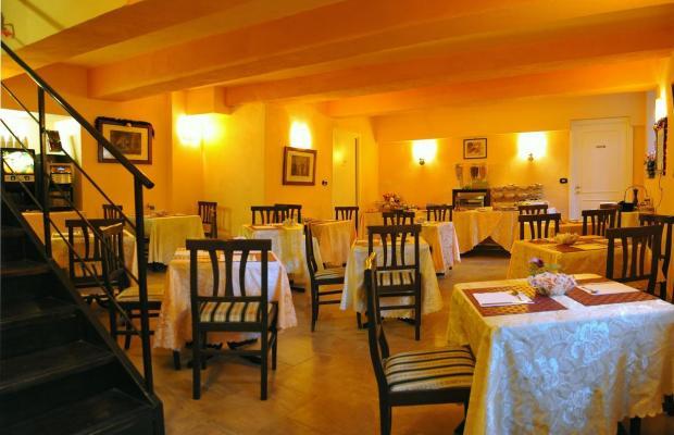 фотографии отеля Alexander изображение №7