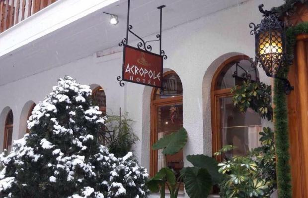 фотографии отеля Acropole Hotel Delphi изображение №19