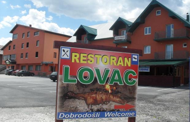 фотографии отеля Lovac II (ех. Bjelobor) изображение №3