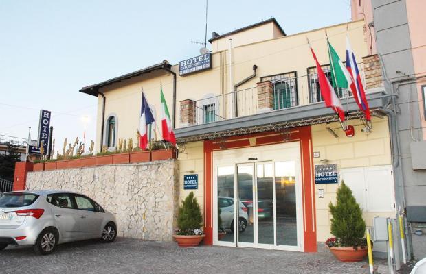 фотографии Capodichino International Hotel изображение №4