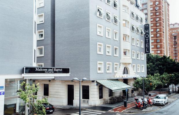 фото отеля Hotel Malcom and Barret (ex. SH Abashiri) изображение №1